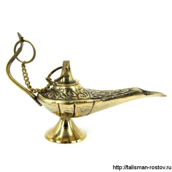 Лампа Аладдина, малая