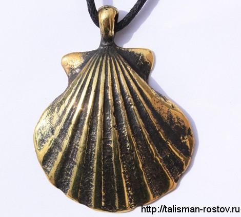 Талисман Ракушка, бронза