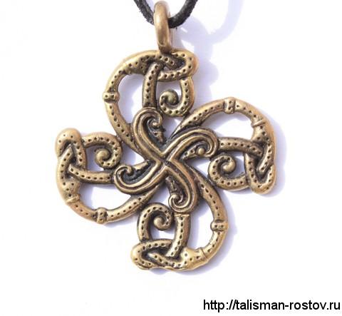 Талисман Солярный символ