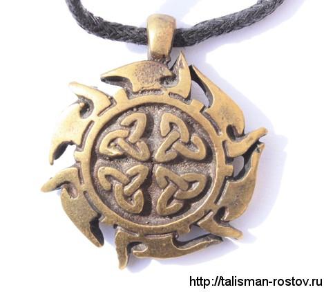 Талисман Солнечный диск, бронза